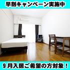 快適マンスリー新横浜アリーナ前【禁煙】