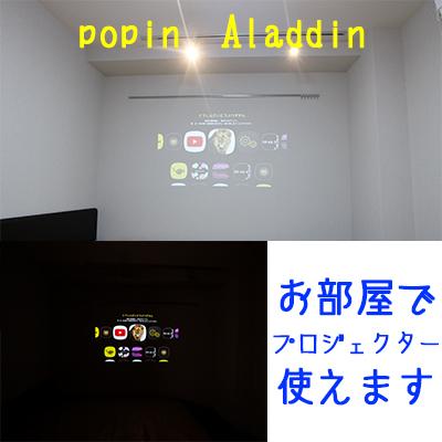 PREMIUMマンスリー日本橋水天宮【禁煙・Wベッド・Wi-Fi】